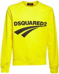 DSquared² コットンジャージースウェットシャツ - イエロー