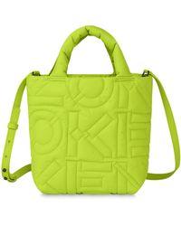 KENZO リサイクルナイロントートバッグ - グリーン