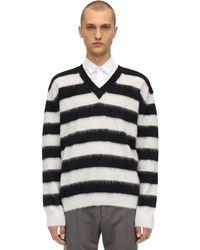 Lanvin ウール Vネックボーダーセーター - マルチカラー