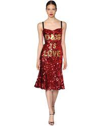 Dolce & Gabbana D&g Is Love スパンコールドレス - レッド