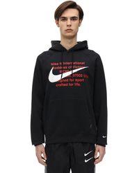 Nike - Nsw Swoosh スウェットフーディ - Lyst