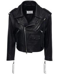 Maison Margiela Укороченная Куртка Из Кожи - Черный