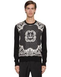 Dolce & Gabbana シルクツイル&ヴァージンウールニットセーター - ブラック