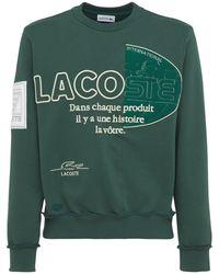 Lacoste コットンブレンドニットスウェットシャツ - グリーン