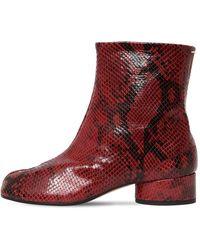 Maison Margiela Кожаные Ботинки С Принтом 30мм - Красный