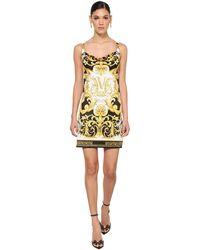 Versace - ストレッチジャージーミニドレス - Lyst