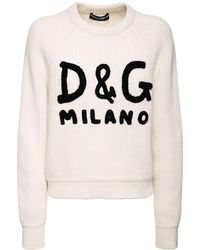 Dolce & Gabbana Свитер Из Кашемира С Логотипом - Многоцветный
