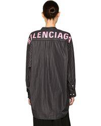 Balenciaga - オーバーサイズコットンポプリンシャツ - Lyst