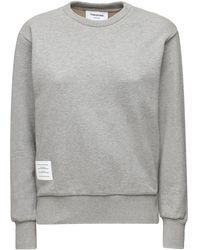 Thom Browne - コットン クルーネックセーター - Lyst