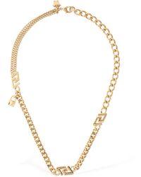 Versace Kurze Halskette Mit Griechischem Motiv - Mettallic