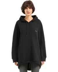 Balenciaga - Cocoon Hooded Light Jersey Sweatshirt - Lyst