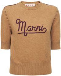Marni - ウールニットセーター - Lyst