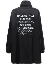 Balenciaga Плащ-дождевик С Логотипом - Черный