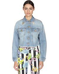 Versace Jeans コットンデニムクロップドジャケット - ブルー