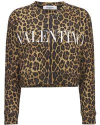 Valentino コットンジャージースウェットシャツ - マルチカラー