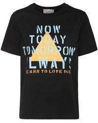 Coperni - Now Today コットンtシャツ - Lyst