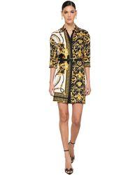 Versace マルチカラー シルク Barocco シャツ ドレス