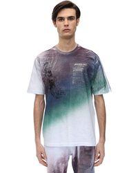 Mauna Kea Leonardo コットンジャージーtシャツ - ブルー