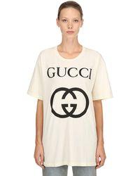 Gucci ロゴプリント コットンジャージーtシャツ - ナチュラル