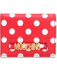 Moschino レザー ドットプリント財布 - レッド