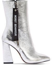HAVVA - 100mm Worst Behaviour Metallic Boots - Lyst