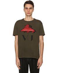 Valentino Vu Ufo コットンジャージーtシャツ - グリーン