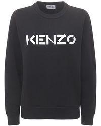 KENZO - ブラッシュドコットンスウェットシャツ - Lyst