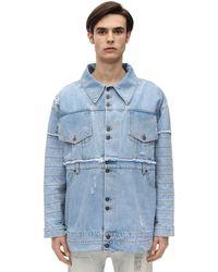 Faith Connexion Oversized Cotton Denim Jacket - Blue