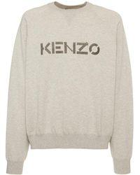 KENZO Pullover Und Baumwolle Und Wolle Mit Logodruck - Mehrfarbig