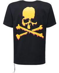 MASTERMIND WORLD - Drip コットンジャージーtシャツ - Lyst