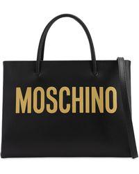 Moschino - レザー ロゴプリントショルダーバッグ - Lyst
