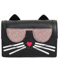 Karl Lagerfeld   K Kocktail Cat Faux Leather Shoulder Bag   Lyst