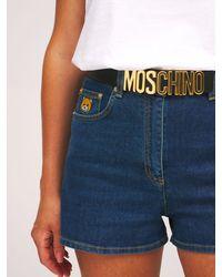Moschino ロゴ&クリスタルレザーベルト 35mm - ブラック