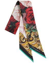 Dolce & Gabbana シルクツイル ミニスカーフ - マルチカラー