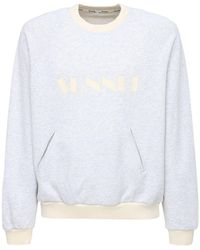 Sunnei コットンスウェットシャツ - グレー