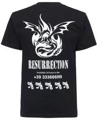 United Standard Phoenix コットンジャージーtシャツ - ブラック