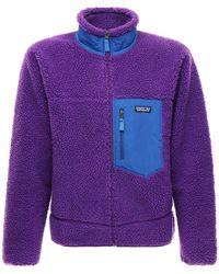 Patagonia Куртка - Пурпурный