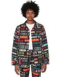 Kirin Printed Cotton Denim Jacket - Multicolour