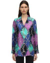 Gucci Chemise De Pyjama En Twill De Soie Imprimée - Multicolore