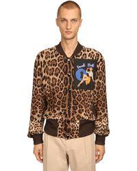 Dolce & Gabbana ボンバージャケット - ブラウン