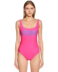 Alberta Ferretti - Saturday Lycra One Piece Swimsuit - Lyst