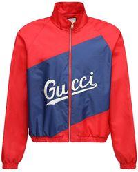 Gucci - Кардиган С Вышивкой - Lyst