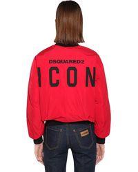 DSquared² Куртка Из Нейлона - Красный