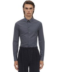 Giorgio Armani Хлопковая Рубашка - Синий