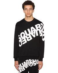 DSquared² クールジャージースウェットシャツ - ブラック