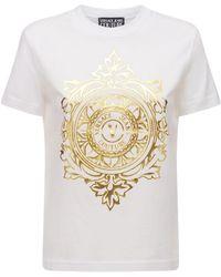 Versace Jeans Couture T-shirt Aus Baumwolljersey Mit Logodruck - Mehrfarbig