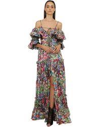 Dundas フィルクーペドレス - マルチカラー