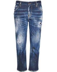 DSquared² Cool Girl ストレッチデニムクロップドジーンズ - ブルー