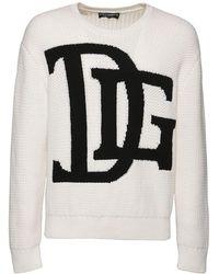 Dolce & Gabbana Dg インターシャウールニットセーター - ホワイト