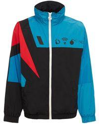 DIESEL Спортивная Куртка На Молнии - Многоцветный